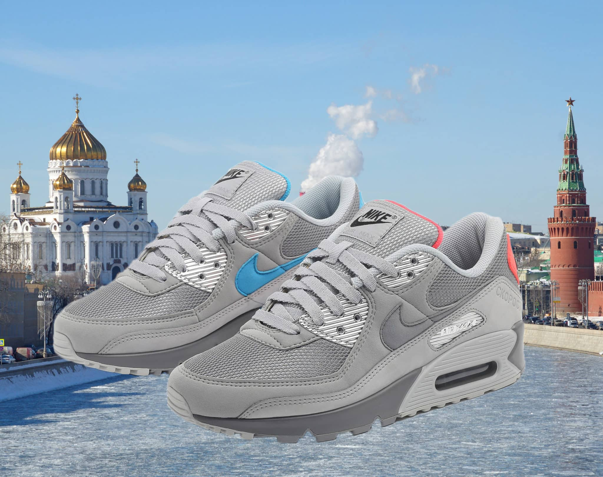 The New, Cyrillic-Dressed Air Max 90